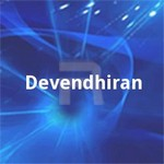 Devendhiran songs
