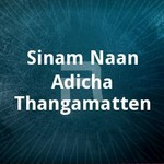 சினம் (நான் அடிச்சா தங்கமாட்டேன்) songs