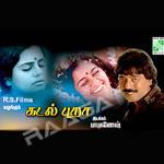கடல் புரா songs