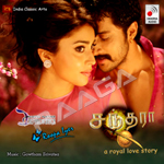 Chandra songs