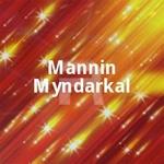 Mannin Myndarkal songs