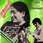 Puthiyavargal