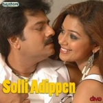 Solli Adipean songs