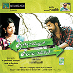 Tamil Selvanum Kalai Selviyum songs