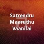 சற்றென்று மாறுது வானிலை songs