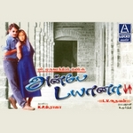 Anbe Diana songs