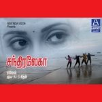 Chandralekha songs