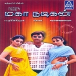 Maha Nadigan songs