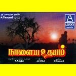 Naalaya Udhayam songs
