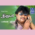 Thiruda songs