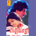 Adhikaari songs