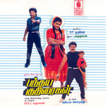 Pandhaya Kudhiraigal songs