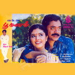 Poomanam songs
