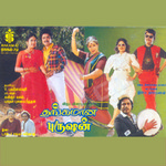Thangamaana Purushan songs