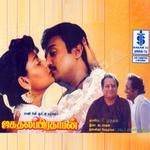 Jagadhalapradhaban songs