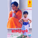 Thaipoosam songs