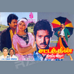 Sattathin Therappuvizh songs