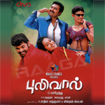 Pulivaal songs