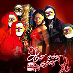 Aaru Chakkara Kudhirai songs