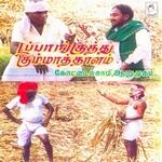 Dappankutthu Kumma Thalam songs
