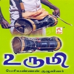 Urumiadi songs