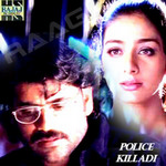 Police Kiiladi songs