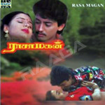 Rasa Magan songs