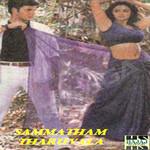 Sammatham Tharuvala songs