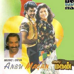 Anbu Magan songs