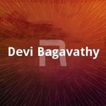 Devi Bagavathy songs