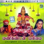 Mainkandan Maghimaikal songs