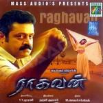 ராகவன் songs