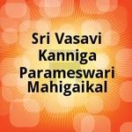 ஸ்ரீ வாசவி கன்னிகா பரமேஸ்வரி மஹிகைகள் songs