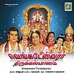 Venkateswara Thirukalyanam songs