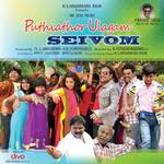 Puthiathor Ulagam Seivom songs