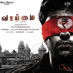 Vaaimai songs