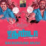 ஜிகர்தண்டா - பிகும் songs