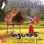 Marapachi songs