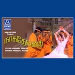 Naaga Devathai songs