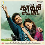 Kaaki Sattai songs