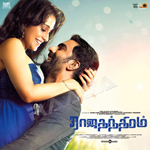 Rajathandhiram songs