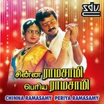 Chinna Ramasamy Periya Ramasamy songs
