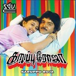 Karuppu Roja songs