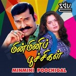 Minmini Poochigal songs