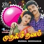 Mudhal Seedhanam songs