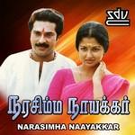 Narasimha Naayakkar songs