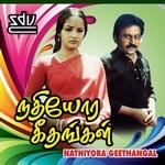 Nathiyora Geethangal songs