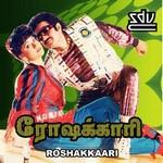 Roshakkaari songs