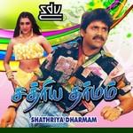 Shathriya Dharmam songs