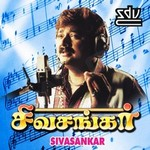 சிவசங்கர் songs
